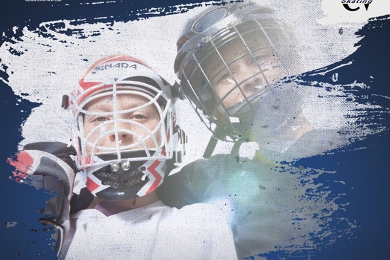 Il futuro dell'hockey in line al PalaMercuri