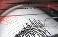 Scossa di terremoto avvertita poco dopo le 20